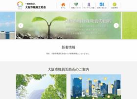 Cityosaka-gojo.or.jp thumbnail