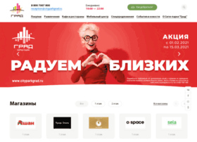 Cityparkgrad.ru thumbnail