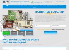 Citypotolok.ru thumbnail