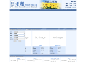 Cityresort.com.hk thumbnail