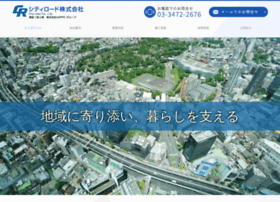 Cityroad.jp thumbnail