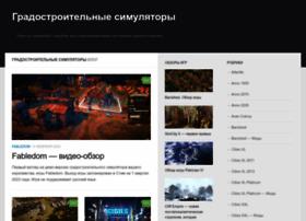 Citysimulators.ru thumbnail