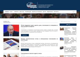 Civilcontrol.ru thumbnail