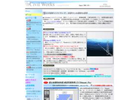 Civilworks.jp thumbnail