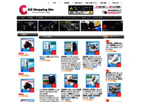 Ciz.jp thumbnail