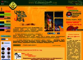 Cjamclub.ru thumbnail