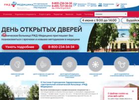 Ckb2rzd.ru thumbnail