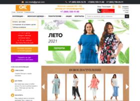 Ckc-moda.ru thumbnail