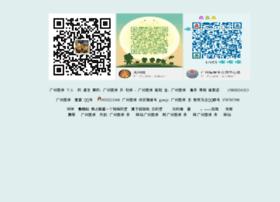 Ckg05.cn thumbnail