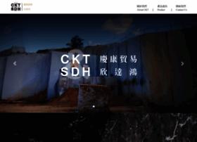 Cktstone.com.tw thumbnail