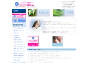 Cl-hanako.co.jp thumbnail