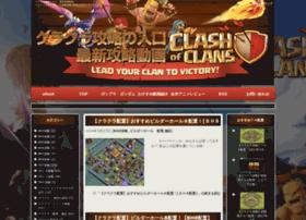 Clacla.link thumbnail