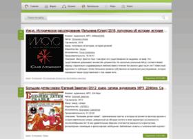 Clado.org thumbnail