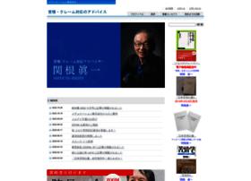 Claim-sos.ecgo.jp thumbnail