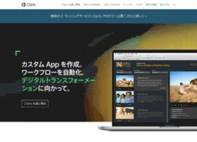 Claris.co.jp thumbnail