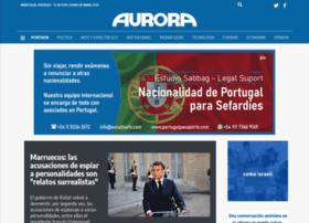 Clasico.aurora-israel.co.il thumbnail