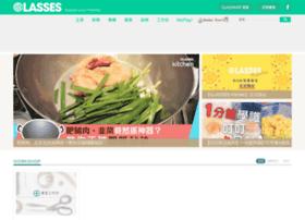 Classes.com.hk thumbnail