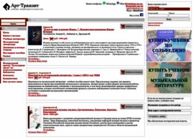 Classica21.ru thumbnail