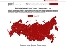 Classifieds24.ru thumbnail