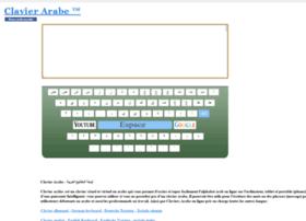 Clavier-arabe.xyz thumbnail
