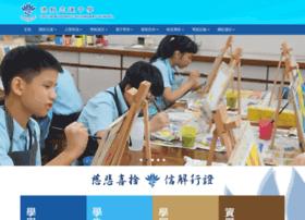 Clbss.edu.hk thumbnail