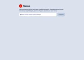 Clck.ru thumbnail