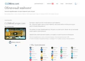 Cldmineeurope.ru thumbnail