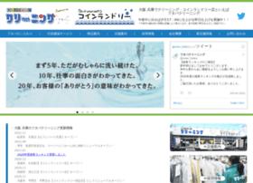 Clean-futaba.co.jp thumbnail