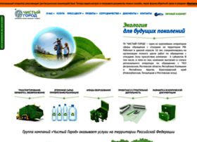 Clean-rf.ru thumbnail