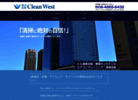 Clean-west.jp thumbnail