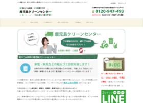 Cleancenter-kagoshima.net thumbnail