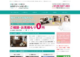 Cleancenter-oita.net thumbnail