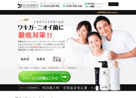 Cleaneo.jp thumbnail