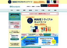 Cleanlens.jp thumbnail