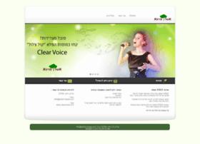 Clearvoice.co.il thumbnail