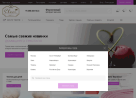 Cleo-textile.ru thumbnail