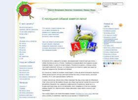 Cleverdog.ru thumbnail