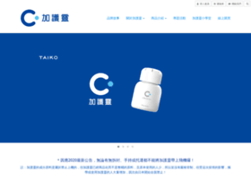 Cleverin-taiwan.com.tw thumbnail