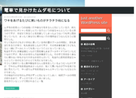 Clevery.co.jp thumbnail