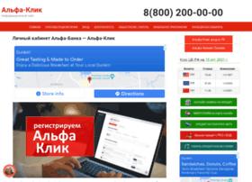 Click-alfabank-ru.ru thumbnail