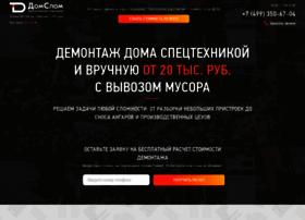 Click-stroy.ru thumbnail