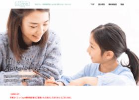 Clickeye.jp thumbnail