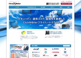 Clickmailer.jp thumbnail