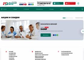 Clinic-md.ru thumbnail