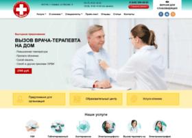 Clinic63.ru thumbnail