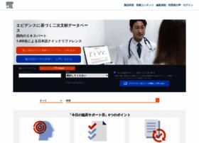 Clinicalsup.jp thumbnail