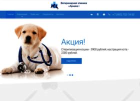 Clinicavet.ru thumbnail