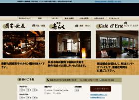 Cliocourt.co.jp thumbnail