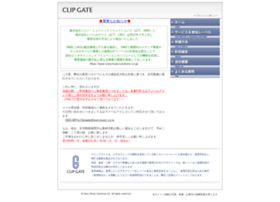 Clipgate.jp thumbnail