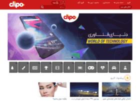Clipo.tv thumbnail